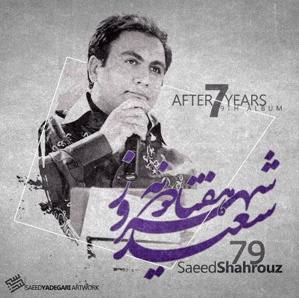 Saeed Shahrouz - 79 (Album Demo)
