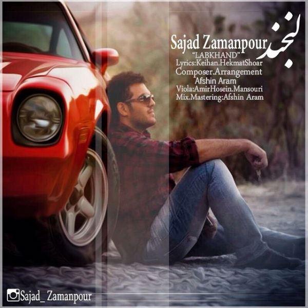 Sajad Zamanpour - Labkhand