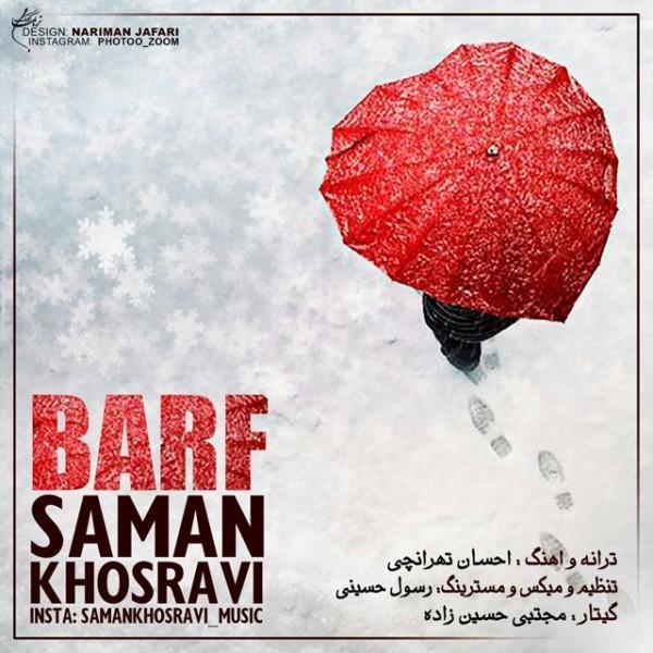 Saman Khosravi - Barf