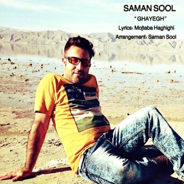 Saman Sool - Ghayegh