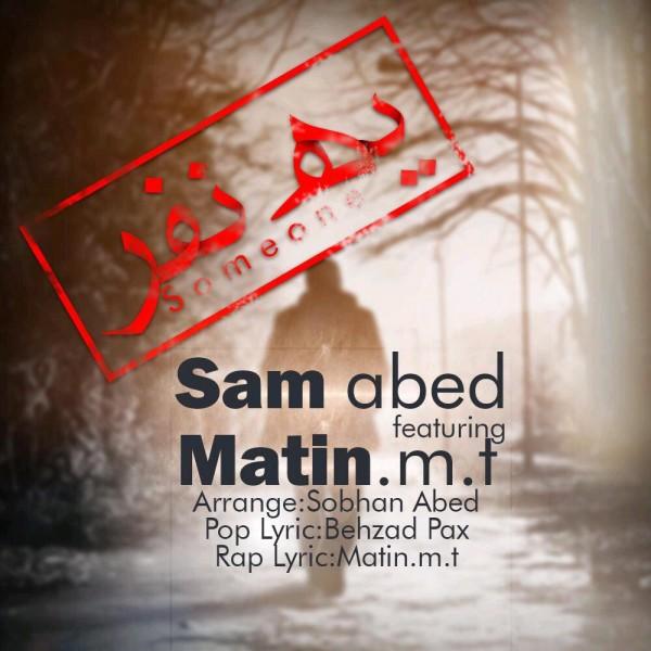 Same Abed & Matin M.t - Ye Nafar