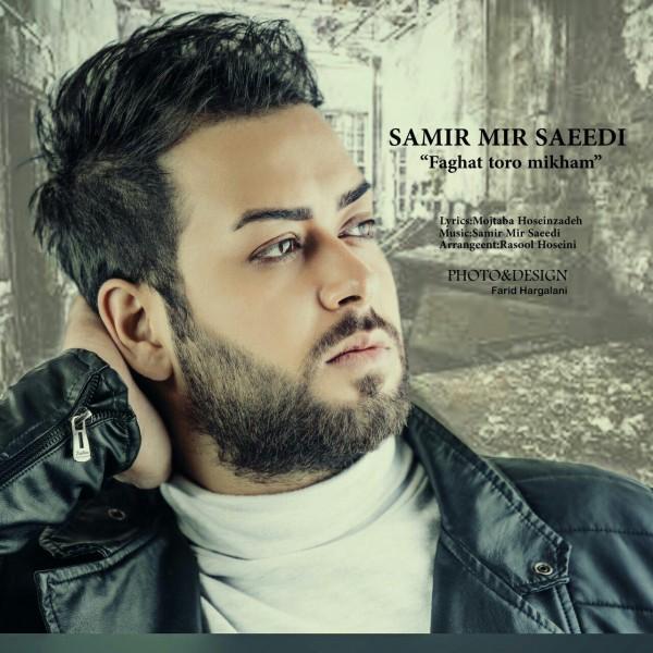 Samir Mir Saeedi - Faghat Toro Mikham
