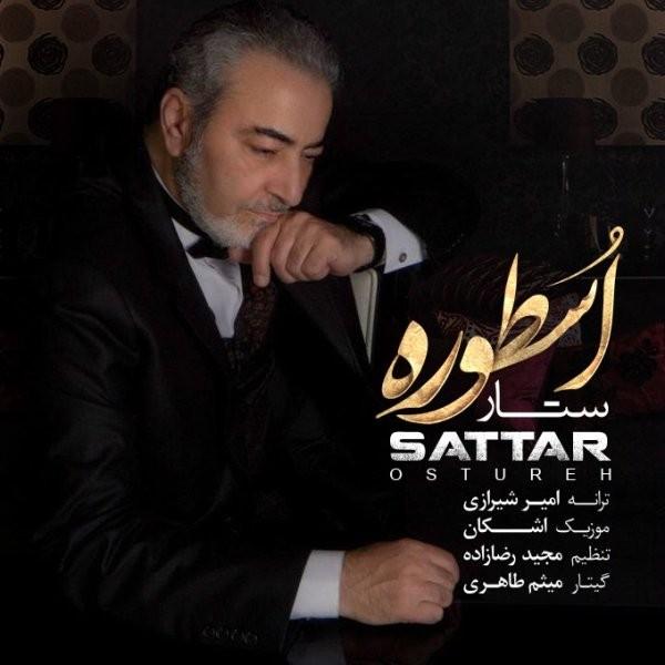 Sattar - Ostureh