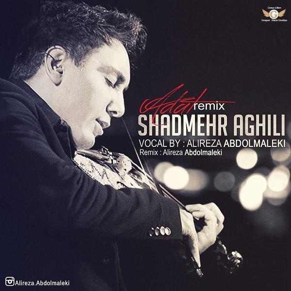 Shadmehr Aghili - Adat (Alireza Abdolmaleki Remix)