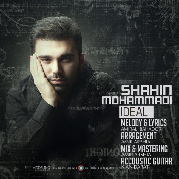 Shahin Mohammadi - Ideal