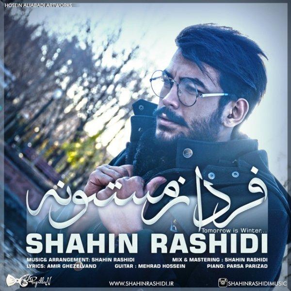 Shahin Rashidi - Farda Zemestoone