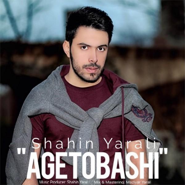 Shahin Yarali - Age To Bashi