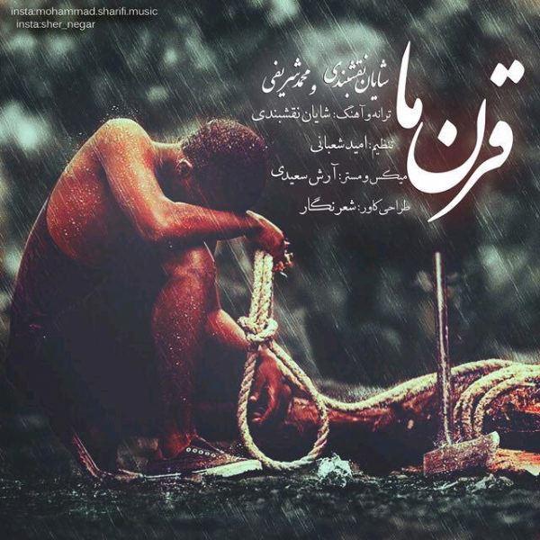 Shayan Naghshbandi - Gharn Ma (Ft Mohammad Sharifi)