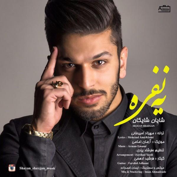 Shayan Shaygan - Ye Nafare