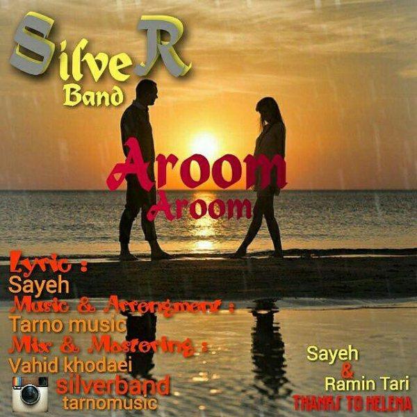Silver Band - Aroom Aroom