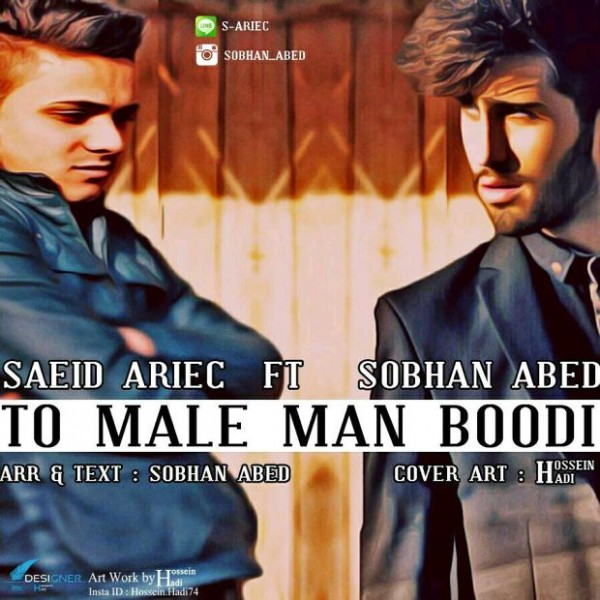 Sobhan Abed & Saeed Ariec - To Male Man Bodi