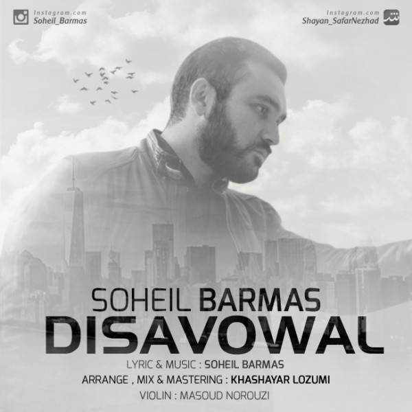 Soheil Barmas - Enkar
