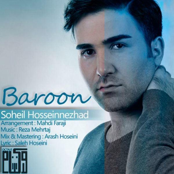 Soheil Hosseinnezhad - Baroon