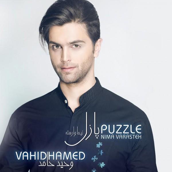 Vahid Hamed - Hey Joonam