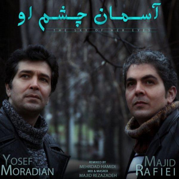 Yosef Moradian - Asemane Chashme Ou (Ft Majid Rafiei)