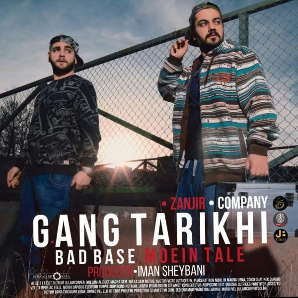 Zanjir Band - Gang Tarikhi