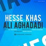 Ali-Aghadadi-Hesse-Khas