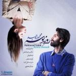 Mahmood-Vahid-Rooze-Booseh