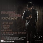 Mohammad-Rashidian---Roozaye-Sakht-Album