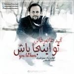 Mohammad-TaherKhani-To-Inja-Bash