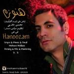 Mohsen-Mollaee-Hanoozam