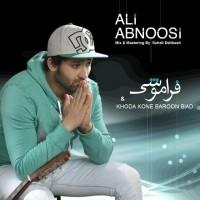 Ali-Abnoosi-Faramooshi