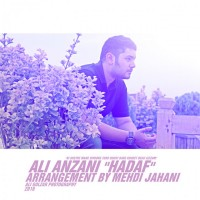 Ali-Anzani-Hadaf