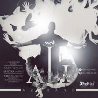 Ali-Free-Vaghte-Tanhaei-Ft-Hamid-2RP