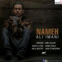 Ali-Imani-Nameh