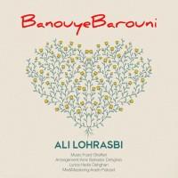 Ali-Lohrasbi-Banouye-Barouni