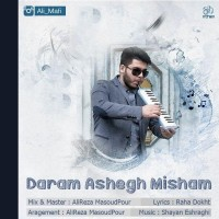 Ali-Mafi-Daram-Ashegh-Misham