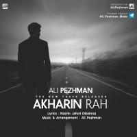 Ali-Pezhman-Akharin-Rah