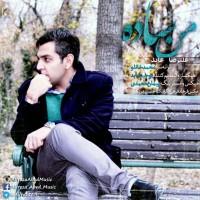 Alireza-Abed-Mane-Sadeh