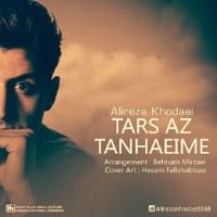 Alireza-Khodaei-Tars-Az-Tanhaim