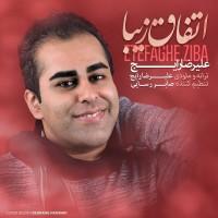 Alireza-Rayej-Etefaghe-Ziba