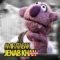 Amir-Atabak-Jenab-Khan-Trap-Remix