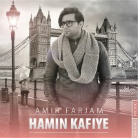 Amir-Farjam-Hamin-Kafiye