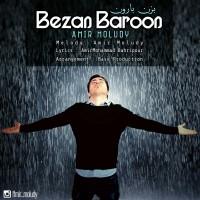 Amir-Moludy-Bezan-Baroon