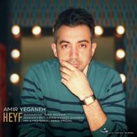 Amir-Yeganeh-Heyf