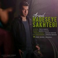 Arad-Hadeseye-Sakhtegi
