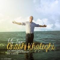 Arash-Khaleghi-Eshghe-Man