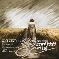 Armin-Habibi-Bidalil-Ft-Hadin