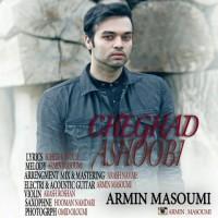 Armin-Masoumi-Cheghad-Ashoobi