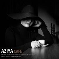 Aziya-Cafe