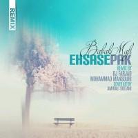Babak-Mafi-Ehsase-Pak-Remix