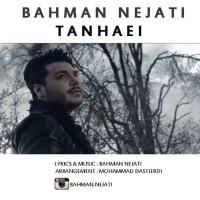 Bahman-Nejati-Tanhaei