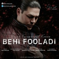 Behi-Fooladi-Bayad-Faramooshet-Konam