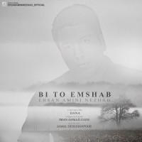 Ehsan-Amini-Nezhad-Bi-To-Emshab