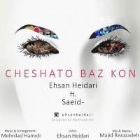 Ehsan-Heidari-Cheshato-Baz-Kon-Ft-Saeid