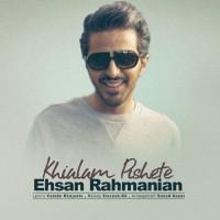 Ehsan-Rahmanian-Khialam-Pishete
